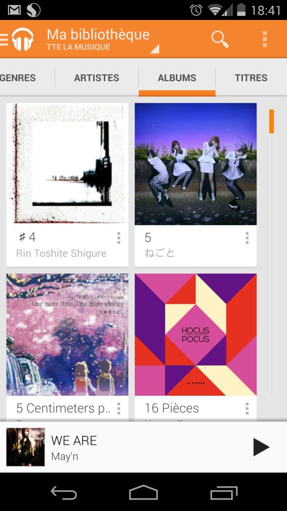 Version mobile de Google musique